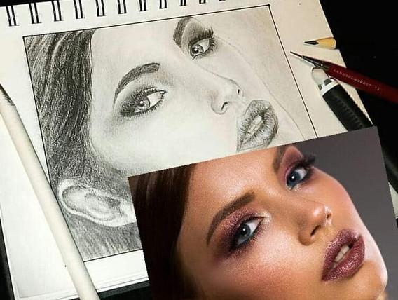 """""""Portrait Sketch"""""""