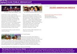 [ Center for Asian American Media ]