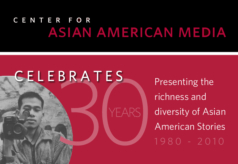 [ Center for Asian American Media ]