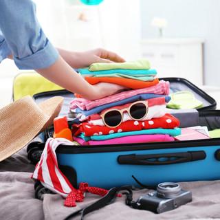 Com fer la maleta perfecta