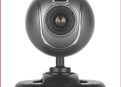 Webkamera, er nå i drift...