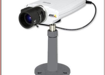 Webcamera er ustabilt for tiden...
