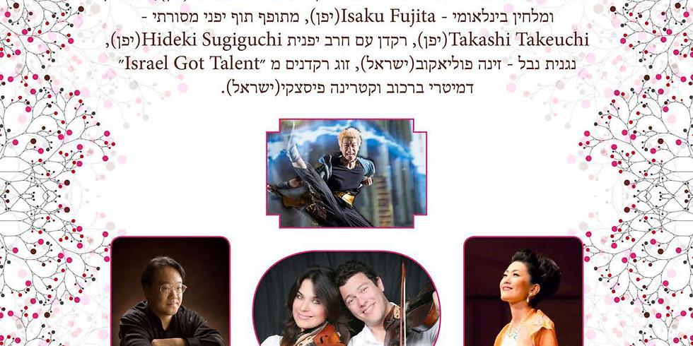 מופע יפני ישראלי ייחודי ״גשר המיתרים״ 20:30 |28.04.18