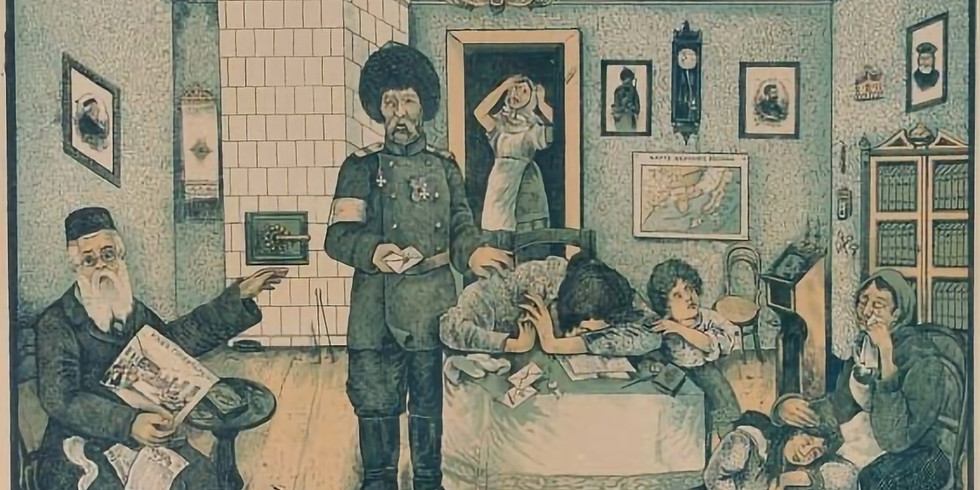 Trumpeldor: To Be a Jew in the POW Camps in Japan during the Russo-Japanese War 1904-1905