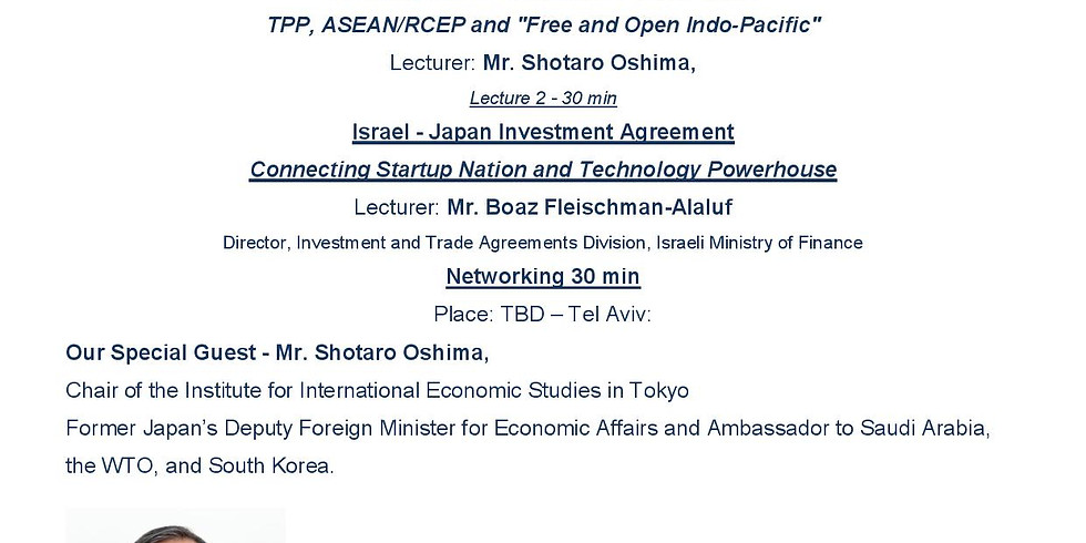 The Israel-Japan Chamber of Commerce & Embassy of Japan in Israel - Business Seminar