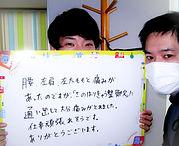 IMG_1761_edited_edited.jpg