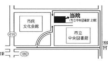 さのはりきゅう整骨院 富士宮 入口 玄関