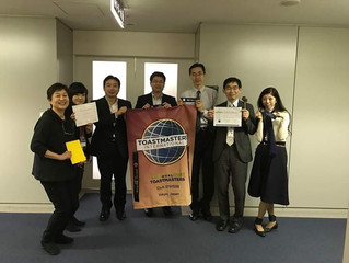 Oval Toastmasters, the last meeting at Sanno Park Tower, Area35 オーバル・トーストマスターズ 山王パークタワーでの最後の例会、エリア35