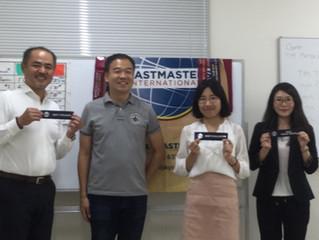 Minami Aoyama TMC, Area32, 南青山トーストマスターズクラブ、エリア32