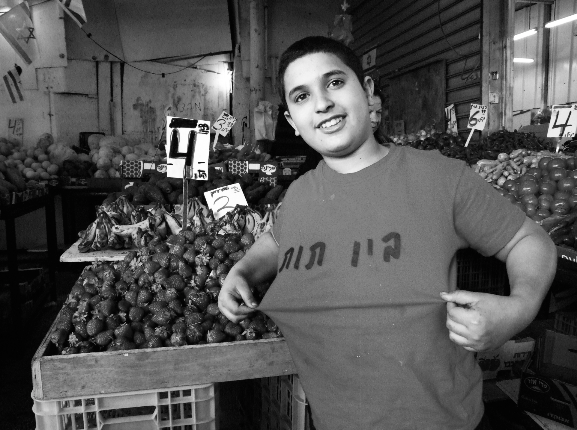 Jerusalem Market 2013
