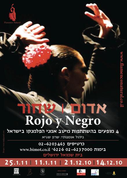 Plakat Flamenco Festival