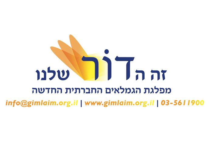Dor Partei Logo Design