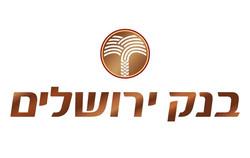 jerusalem_bank2