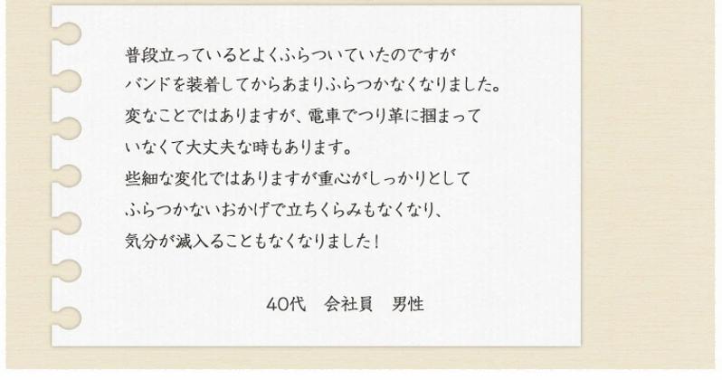 ba_picture-story_5-3.webp