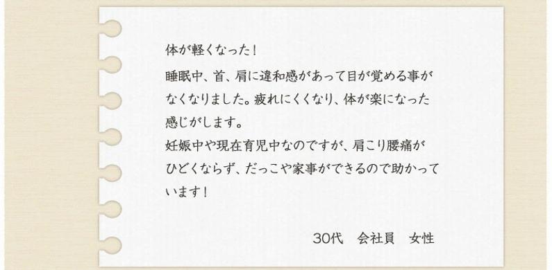 ba_picture-story_5-2.webp