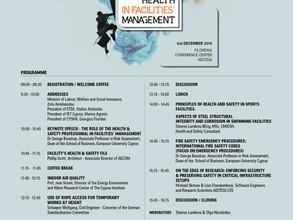 Πρόγραμμα & Δήλωση Συμμετοχής - Διεθνές Συνέδριο «Ασφάλεια και Υγεία στη Διαχείριση Εγκαταστάσεω