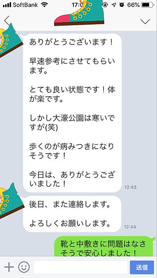 金井様.JPG