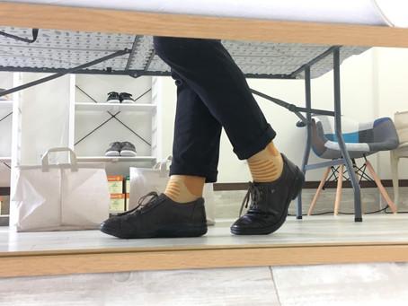 コバ靴店 開業しました!