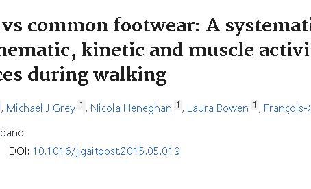 習慣的な履物の使用は足の構造に影響を与える。という報告