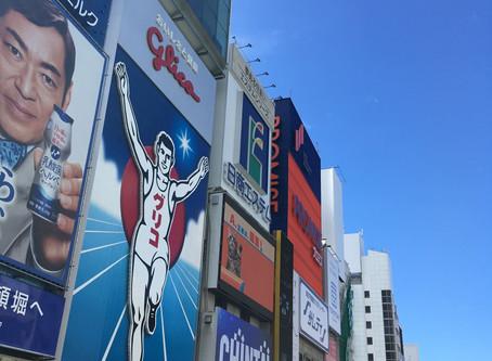 大阪出張に行ってまいりました