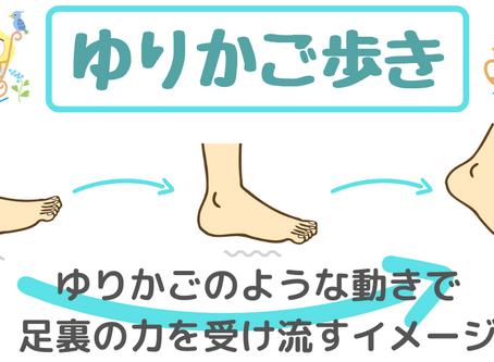 巻爪の法則 ~~対策編~~