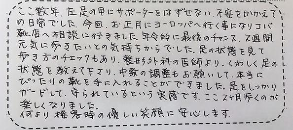 吉田さん.JPG