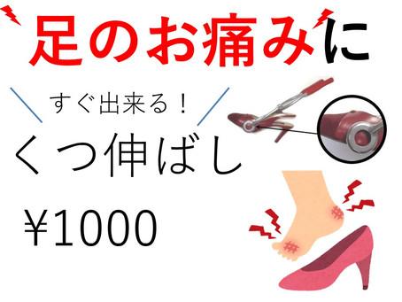 大野城 まどかフェスティバル出店します!