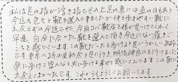 IMG_2332.JPG