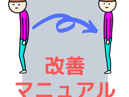 2冊め出版情報