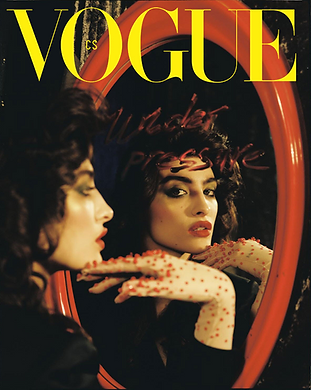Vogue CZ.png
