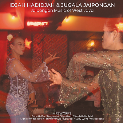 Jaipongan Music of West Java release page