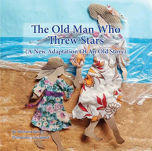 A_THE_ֹOLDֹ_MAN_COVER.jpg