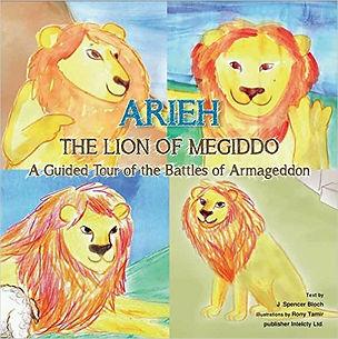 Arieh Book Cover