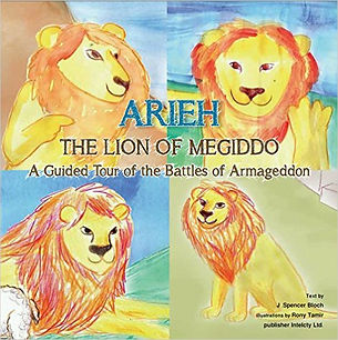 Arieh Book Cover