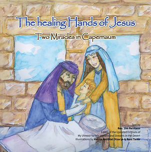 A_THE HEALING HANDS OF JESUS  cover (1).