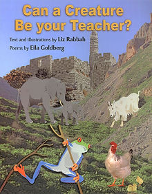 can a creture be your teacher book cover