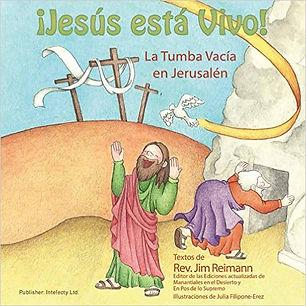Jesús está vivo: la tumba vacía en Jerusalén