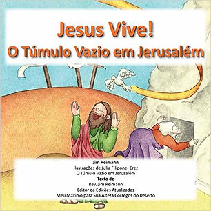 Jesus está vivo! A tumba vazia em Jerusalém