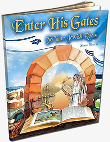 Enter His Gates Book Cover