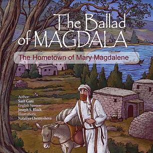 Masada Book Cover