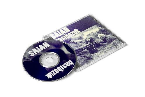 Saian Sakulta Salkım – Başıbozuk (CD)