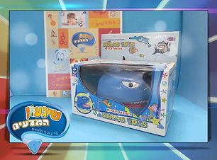 madakids lab shark02.jpg