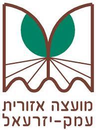 מ.א עמק יזרעאל