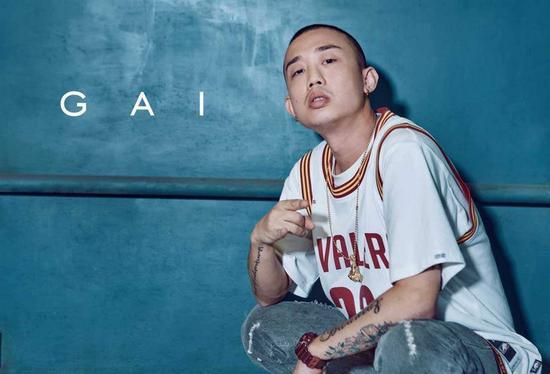 Chinese Rapper, GAI