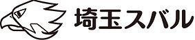 埼玉スバルバナー210508.jpg