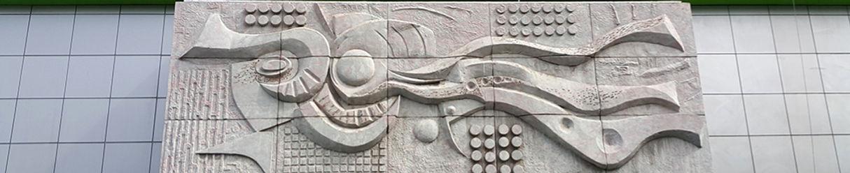 Carlisle-Chang-Mural-Independence-Square