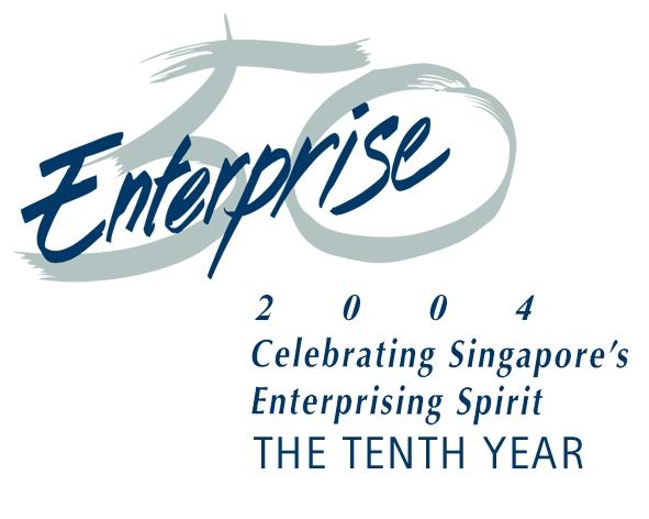 E50 logo 2004