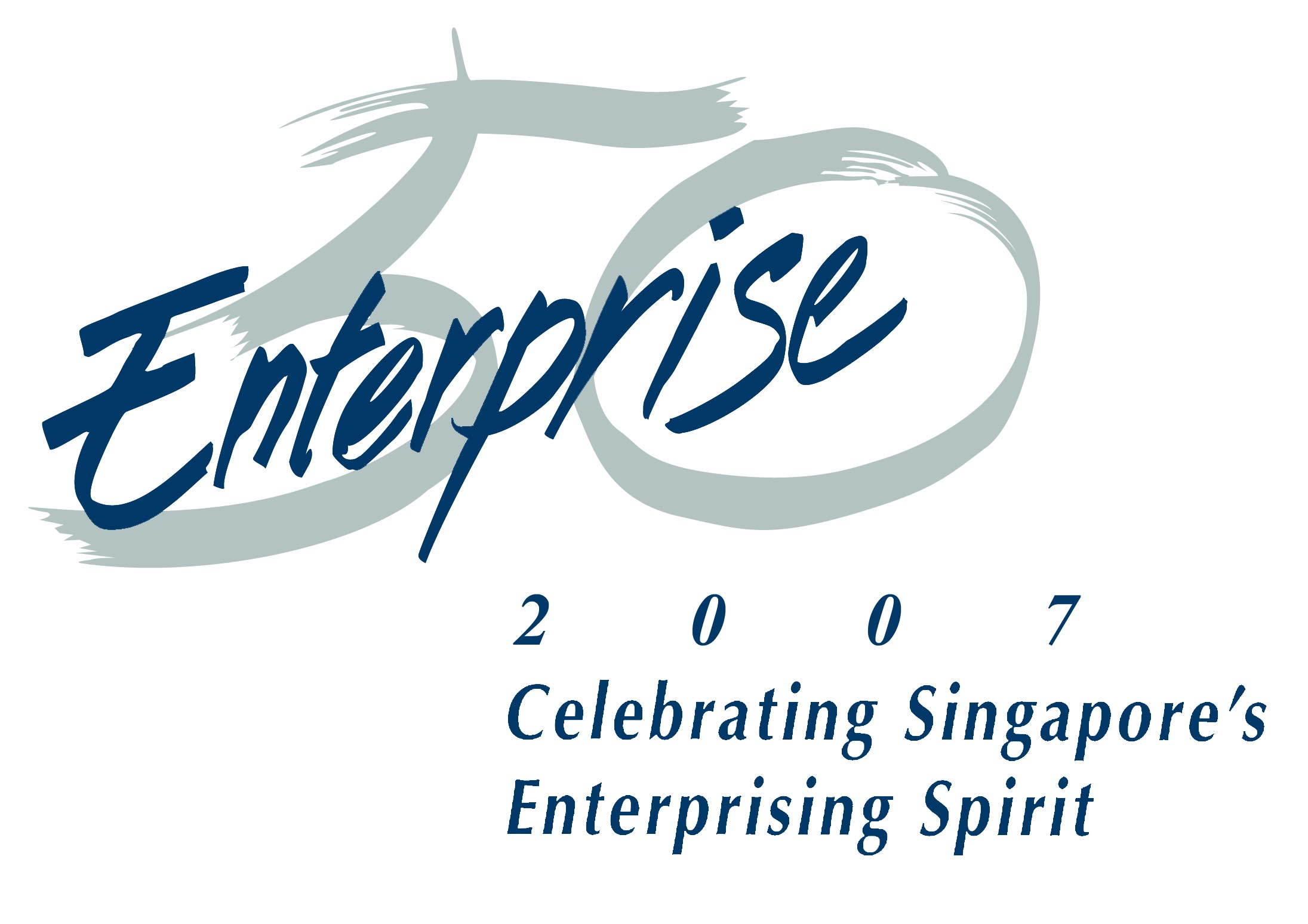 E50_logo_2007