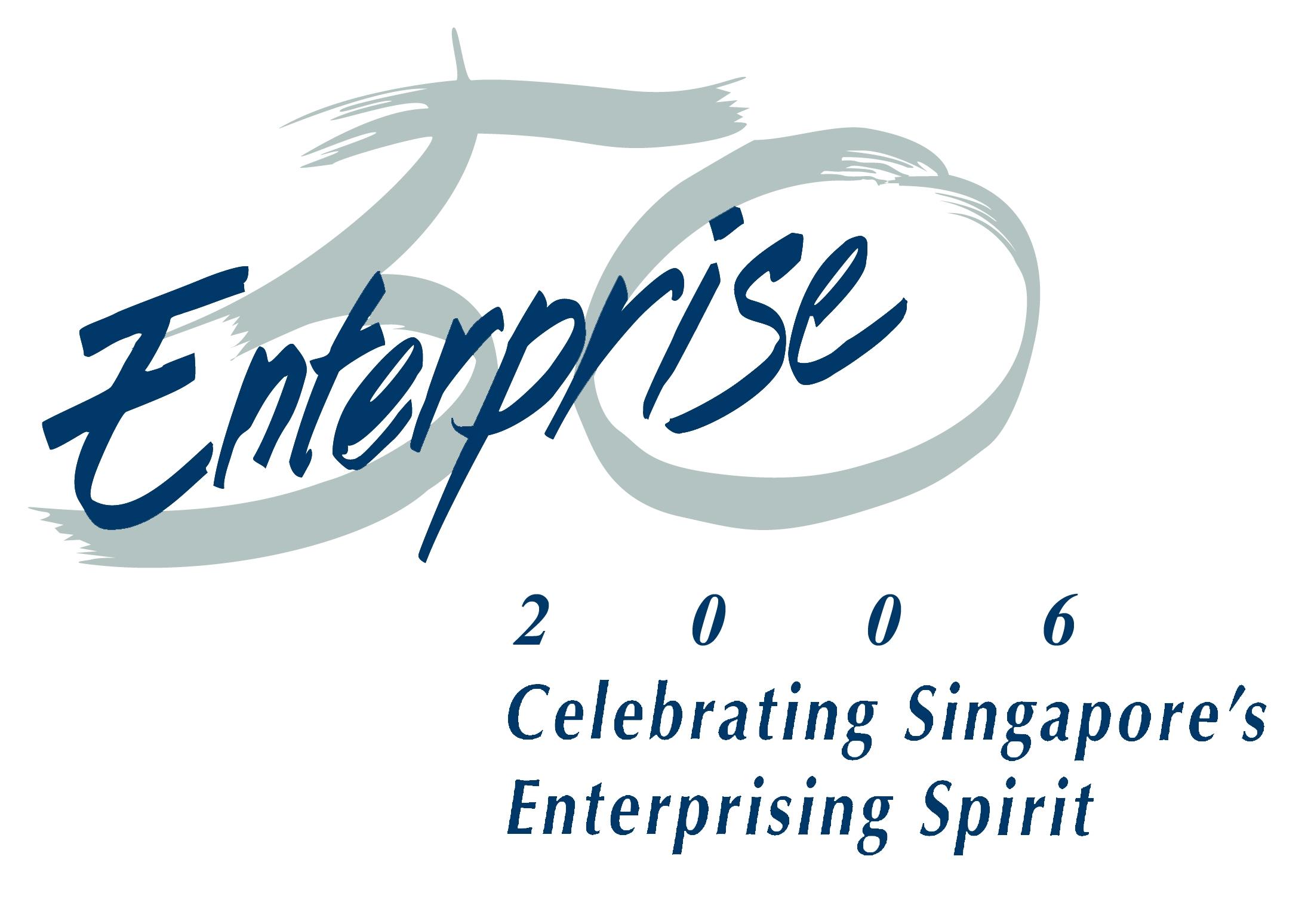 E50_logo_2006_high