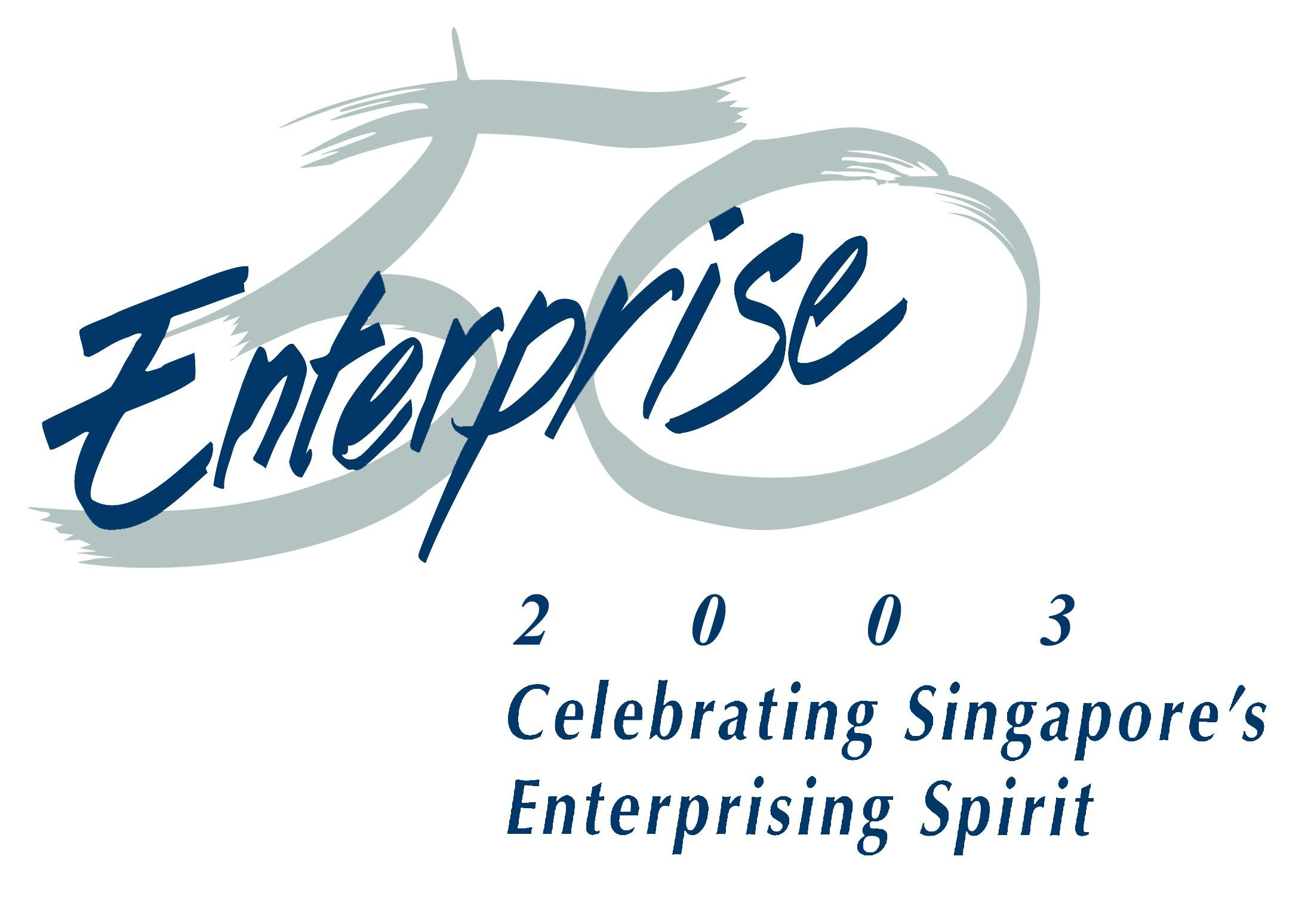 E50_logo_2003